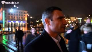 На Майдані зібрались прибічники євроінтеграції