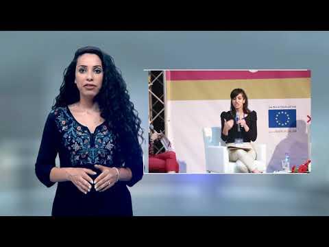 الحلقة الخامسة والعشرون _ دعم الاتحاد الأوروبي لحقوق الانسان في فلسطين