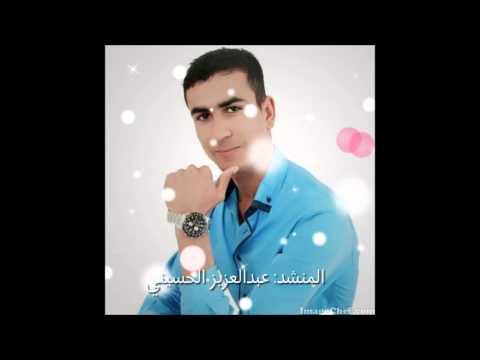 الفنان عبدالعزيز الحسيني إبن قرية أركمان : سِيدَارْبِي قبر خافي الدعوث إنو