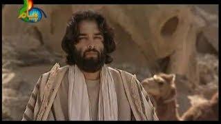 Hazrat Owais Qarni (A.R.) Part 01 (Islamic Movie In Urdu