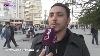 نسولو الناس:واش كتحتافلو بالسنة الأمازيغية؟   |   نسولو الناس