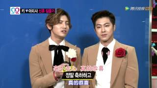 140419 TVXQ video message @ WGM