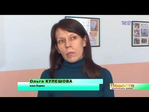 Поддержать малыша пришли всем селом. В Гусельникове прошёл благотворительный концерт по сбору средств на лечение Вадима Кулешова