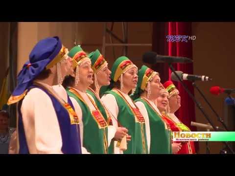 19 коллективов показали свои таланты на фестивале-конкурсе «Поет село родное»