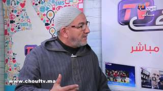 دين يسر:الأبناك التشاركية أو الإسلامية واش فيها الربا؟ | دين يسر