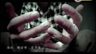 周柏豪 - 六天 (TVB版MV) YouTube 影片