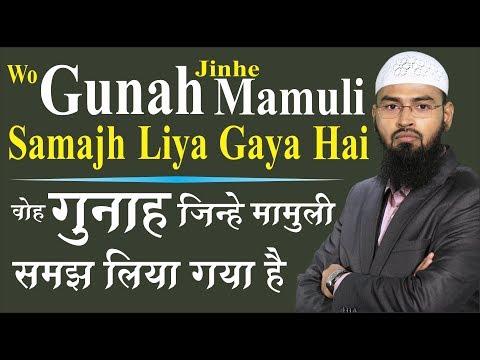 Wo Gunah Jinhe Mamuli Samajh Liya Gaya Hai By Adv. Faiz Syed