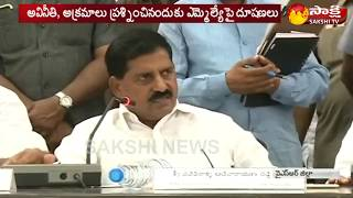 AP Minister loses cool, attacks verbally at YSRCP MLA!..
