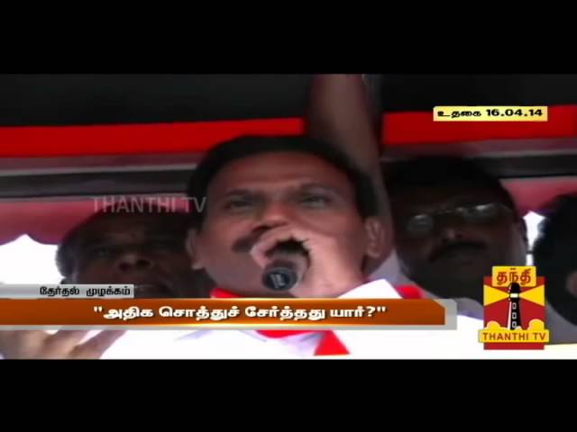 A. Raja's Election Campaign Speech At Ooty