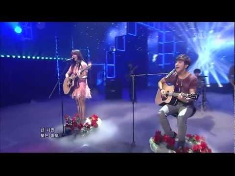 120610 Juniel & Yonghwa (CNBlue) - Lovefool