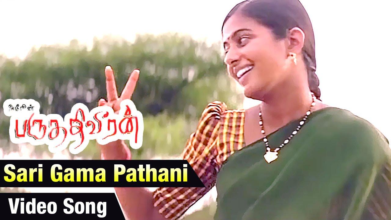 Paruthiveeran Tamil Movie Free Download