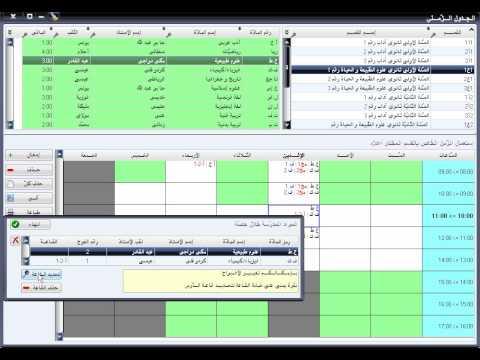 AdmiSco - Administration scolaire avec gestion comptable intégrée