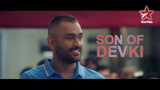 DEVKI GATE ANGAAI - VIDEOS DE DEVKI | CLIPS DE DEVKI ...