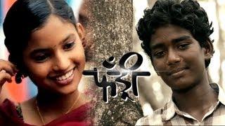 Fandry Song Ajay Atul