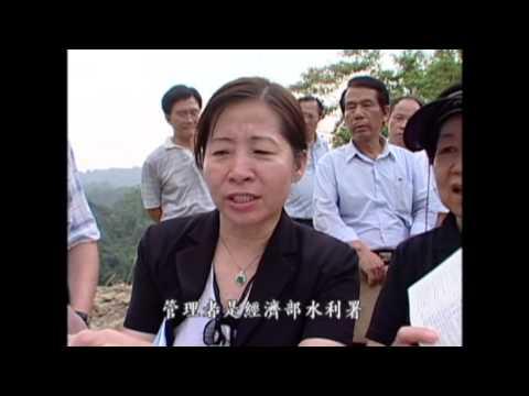 我們的島 第331集 水庫爭議 (2005-12-05) - YouTube