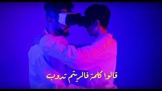 بالفيديو | جديد الفنان فيصل عزيزي مفتاح القلوب |
