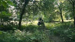 Квадроцикл IRBIS 200U