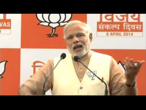 Shri Narendra Modi addressing on the occasion of