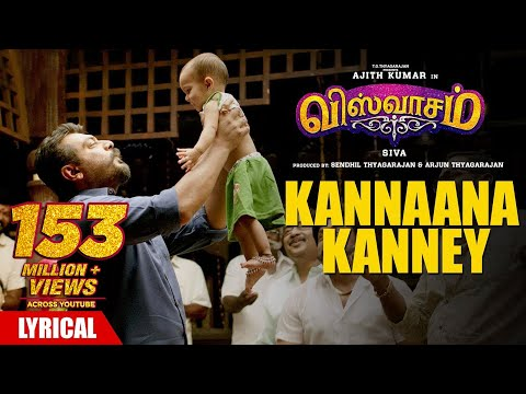 Kannaana Kanney Song with Lyrics Viswasam Songs