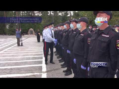 Бердский полицейский возглавил сводный отряд МВД от НСО, отправляющийся на Северный Кавказ