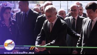 كواليس افتتاح معرض العمران للعقار في نسخته الثانية بالدارالبيضاء   |   مال و أعمال