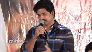 Indrudu-Movie-Audio-Launch