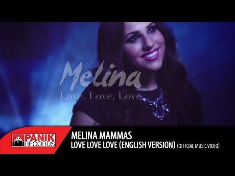 Melina Mammas - Love Love Love