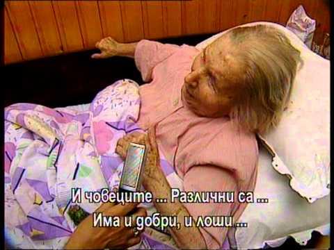 31.01.1911 -  родена е Ванга, българска пророчица