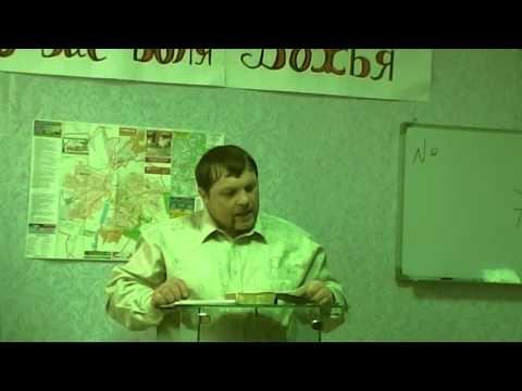 Пределы и Границы...проповедует Алексей Радчук
