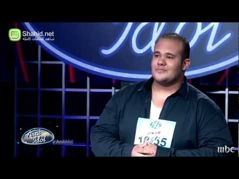 Arab Idol - تجارب الاداء -شادي كمال