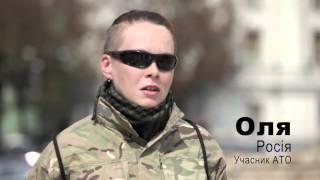 Звернення іноземців-бійців АТО до Президента України