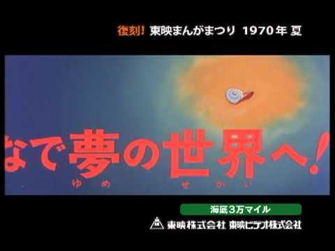白蛇伝 (1958年の映画)の画像 p1_31