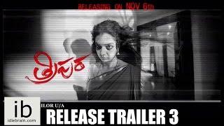 Tripura Trailer 3