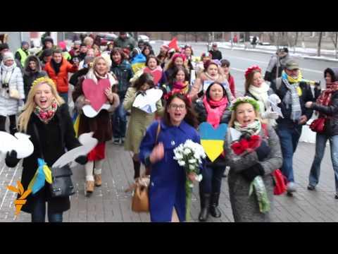 «Не бий! Кохай та захищай!» - українські дівчата...