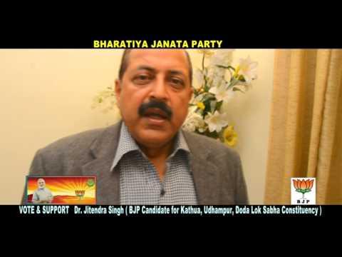 Dr  Jitendra Singh's Vote Appeal