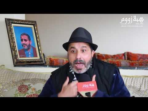 """""""أحمد كيكيش"""" يكشف حقائق صادمة بخصوص الأوراش الملكية والمخطط الاستعجالي بوزارة التربية الوطنية (ج-1)"""