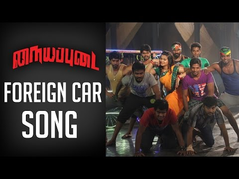 Nayyappudai - Naan Foreign Car Song