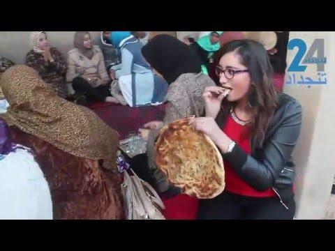 """""""فيديو"""" تعاونية نساء الغد بقصر تغفرت تنجداد تحتفي بمستفيداتها وتستقبل شركائها"""