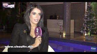 بالفيديو..لأول مرة كريمة غيث تتحدث عن لقائها بالفنان التركي مهند    |   خارج البلاطو