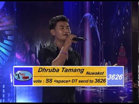Dhruba Tamang Swor Sangram Top 10 selected
