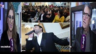 بالفيديو..مروان حاجي يجمع الفنانين المغاربة حول الطرب الأندلسي بالدارالبيضاء | خارج البلاطو