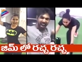 Samantha, Rana and Rakul Preet Fun Time at Gym- Celebs Wor..