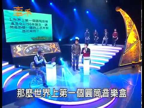 Phim Tay Trong Tay - Tập 227 Full - Phim Đài Loan Online