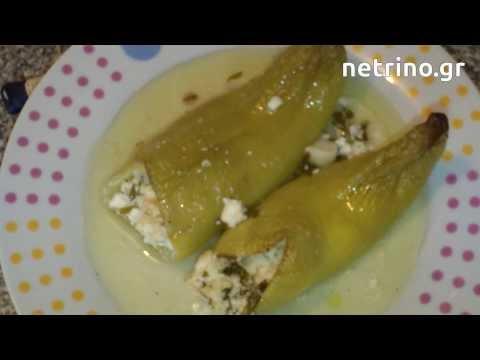 Πιπεριές γεμιστές με τυρί φέτα (ψημένες στο φούρνο)