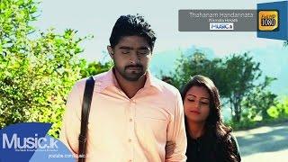 Thahanam Handannata - Nirmala Herath