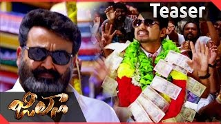 Jilla Movie Teaser