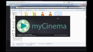 Utilisation De MyCinema 1 Le Téléchargement.mp4