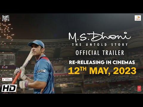 M.S.Dhoni Trailer