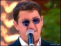 Лепс Григорий Повезет - не повезет Скачать клип, смотреть клип, скачать песню
