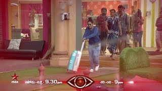 Mumaith Khan to leave the BIGG house today... BiggBossTelugu